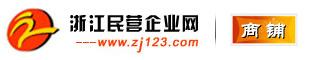 亚博app官网下载民营企业网
